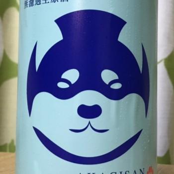 【Blog】群馬に乾杯「女性蔵人プロデュースのお酒」