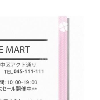 【Blog】加藤優也のこんなのどうですか?「『 』のしるし」