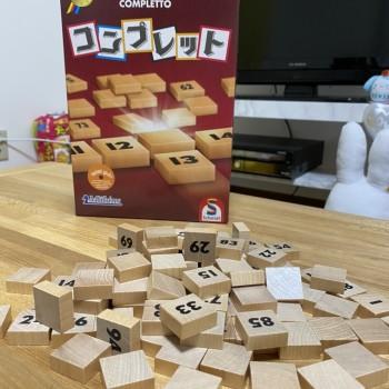 【Blog】がんばれ大林「ボードゲーム紹介」
