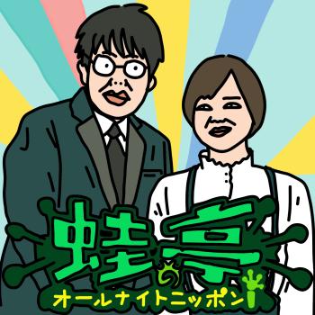 【Blog】加藤優也のこんなのどうですか?「最近よく聞くポットキャスト3選!」